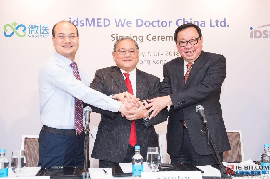 微医携手利和医疗建立中国首个智能医疗供应链解决方案及采购平台