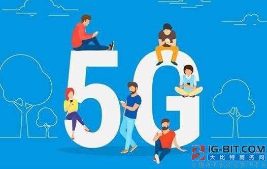 韩国运营商与大疆携手开发5G应用