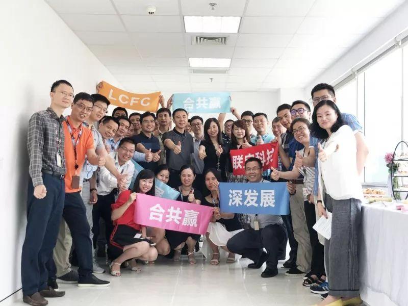 联宝科技深圳办公区正式入驻