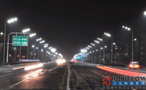 合肥启动路灯节能环保改造工程