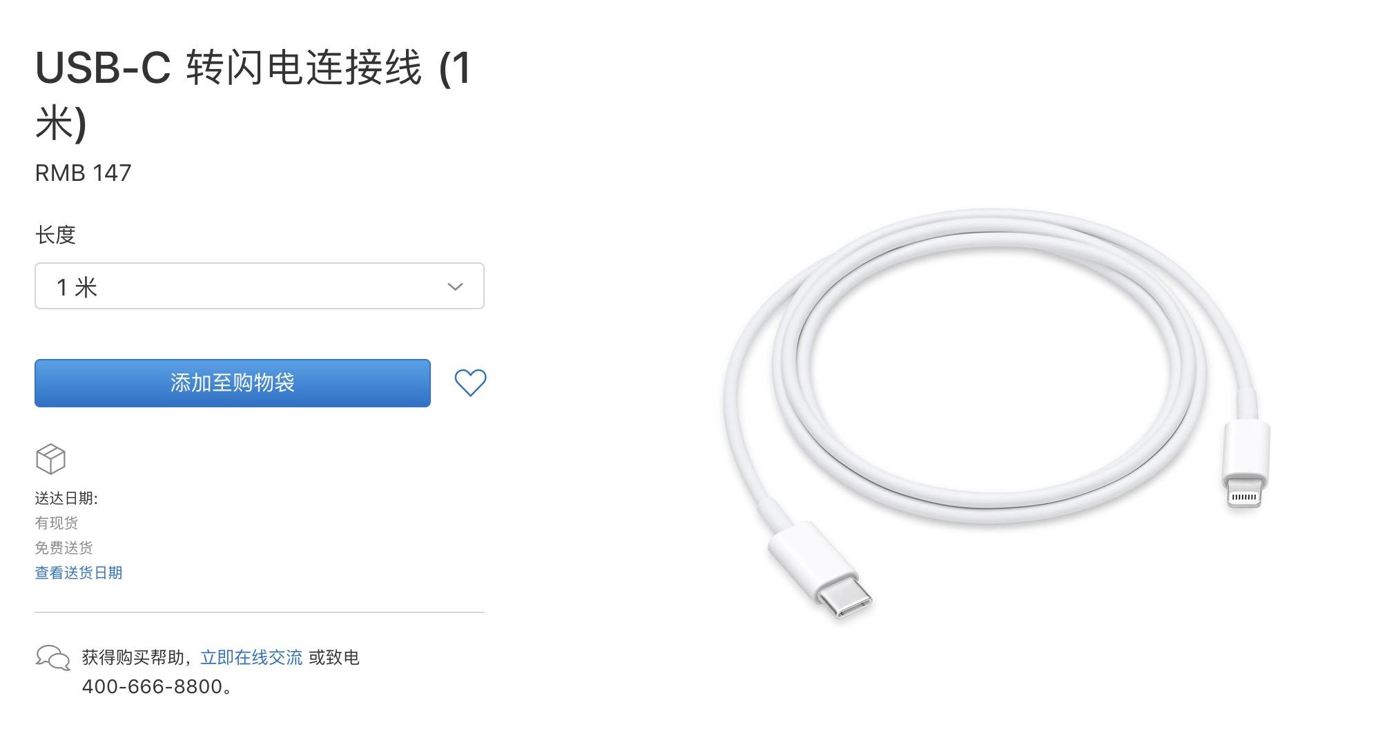 USB-C 很好用,但 iPhone 想要的是一个不带接口的未来