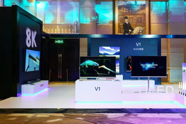 康佳正式发布OLED旗舰电视V1 支持8K解码