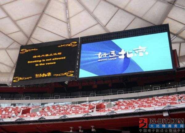 """高效澳门皇冠赌场线上娱乐LED显示屏巧""""防老"""" 这几点LED屏人要知道"""