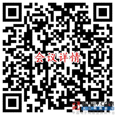 2018年第八届中国功率变换器磁元件联合学术年会报名二维码