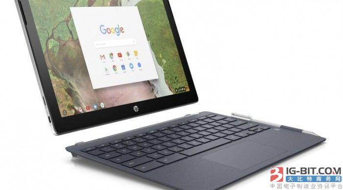 """谷歌Chromebook新设备代号""""Wand""""曝光"""
