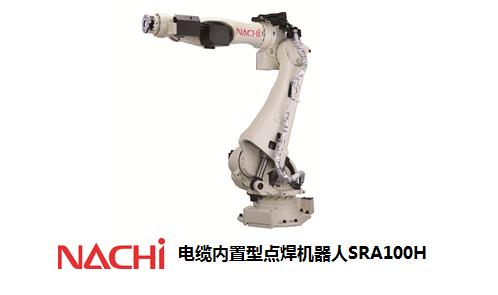 NACHI机器人——机器领域的中坚力量