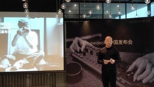 Loupedeck+专业定制化调控键盘国内发布