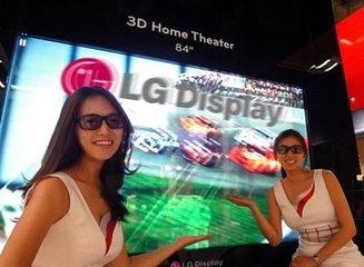 国内首条LGD大尺寸OLED面板线获批!
