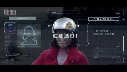 """张学友演唱会""""七杀""""近神 谁是幕后功臣!"""