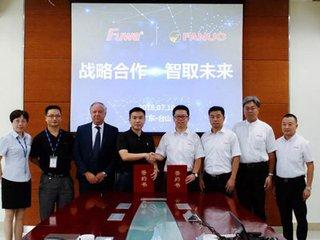 发那科与广东富华重工签署战略合作协议
