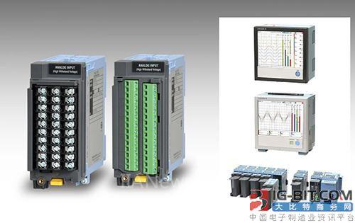 横河电机开发高压模拟输入模块 加入OpreX™数据采集产品阵容