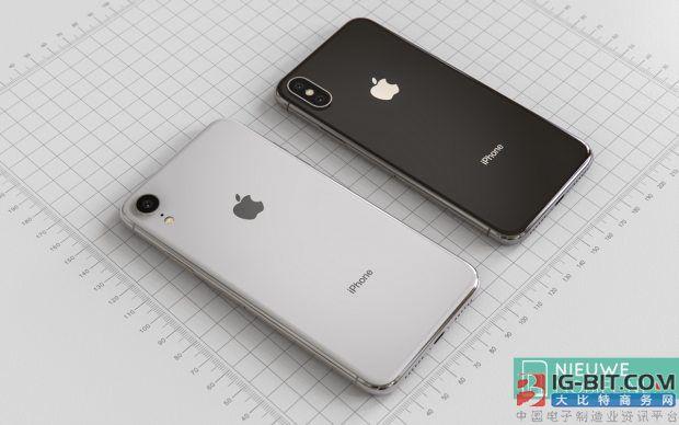 2018款iPhone X或支持eSIM:运营商恐慌客户流失