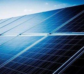 青海省100兆瓦集中式光伏扶贫项目正式并网投产运行