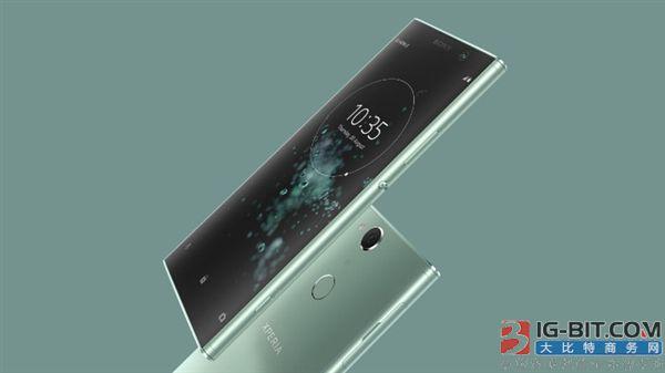 索尼Xperia XA2 Plus将于8月底在台湾上市