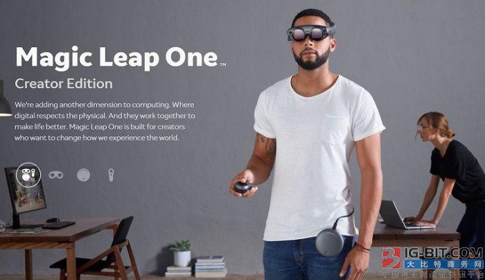 美国运营商AT&T将投资Magic Leap 并在零售方面合作