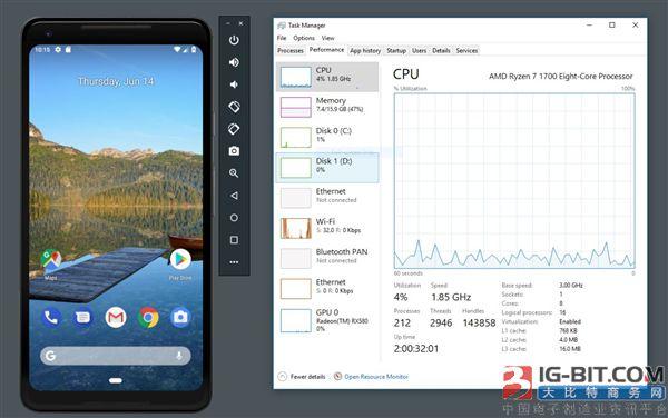 谷歌出品:安卓模拟器正式支持AMD CPU和微软Hyper-V