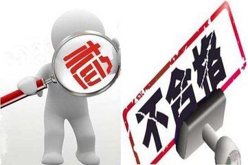 上海41家医械公司被飞检 7家停产整顿