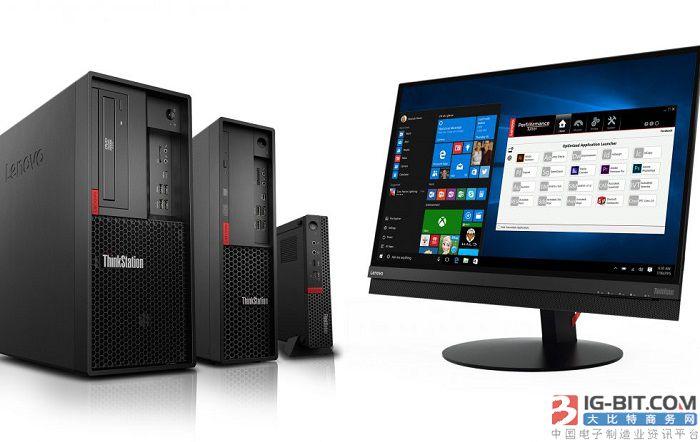 联想发布ThinkStation P330塔式/小型/微型工作站新品