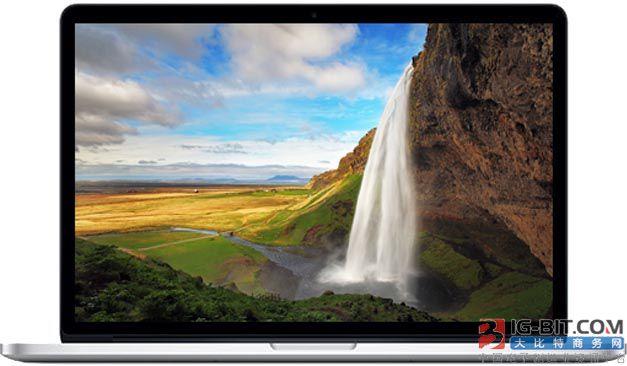 苹果停止售卖2015款笔记本MacBook Pro