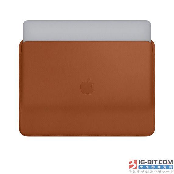 苹果为13/15英寸MacBook Pro制作了皮套产品