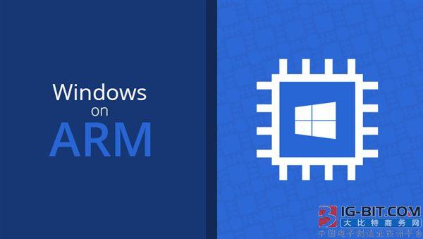 联想自曝ARM Win10笔记本不好做