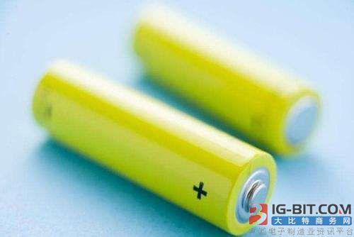 动力电池充电安全预警取得新进展