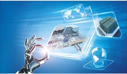 哈电集团与哈工大开展智能制造深度合作