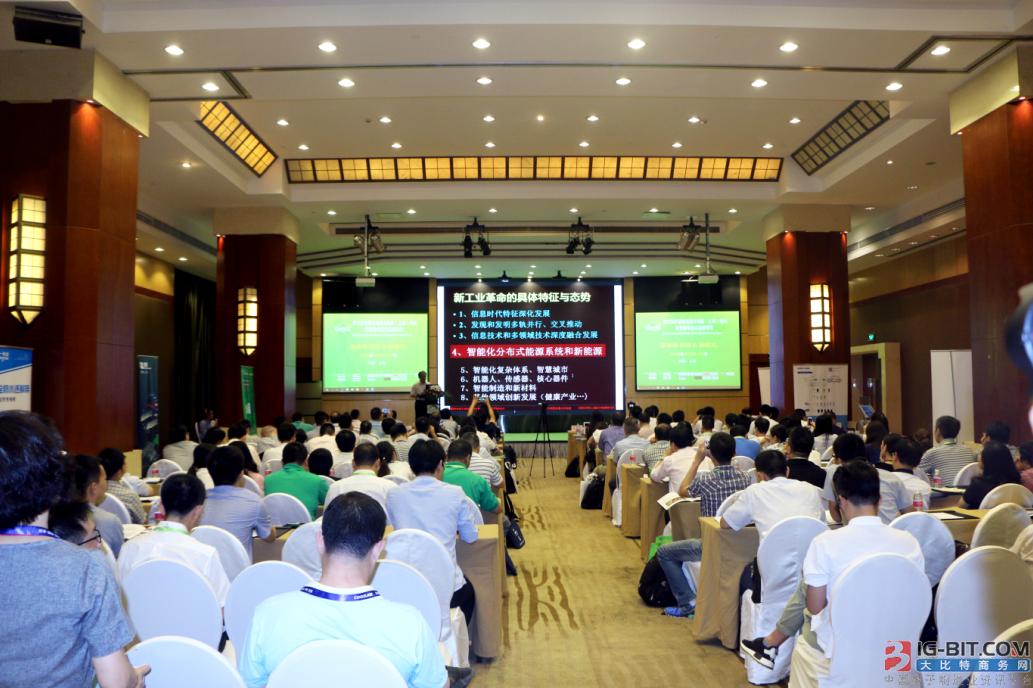 聚焦产业热点话题 电池与储能峰会8月上海举行