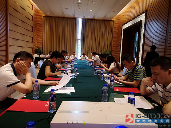 广东省电子变压器电感行业协会第二届第三次理事会成功召开