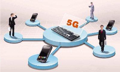 顺络电子积极推进5G布局 业绩可观