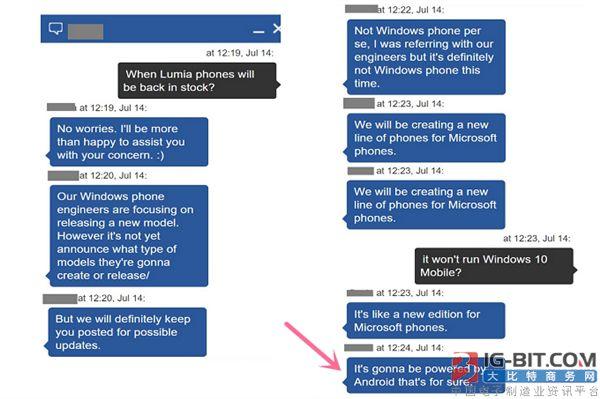 微软零售店客服爆料:即将推出自有品牌安卓手机