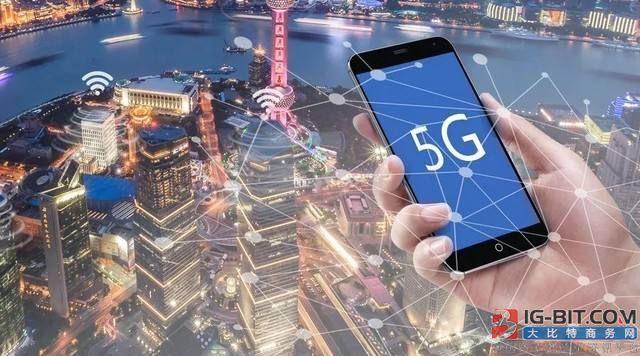 法国公布5G路线图:2020年实现5G网络商用