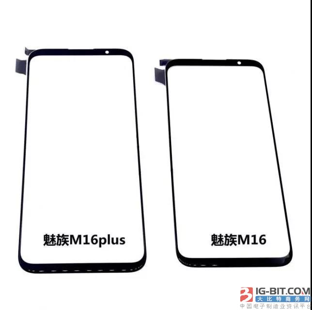 魅族16/16 Plus手机将搭载无线充电