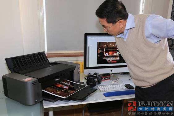京瓷推出TASKalfa Pro 15000c进军高速喷墨生产打印机市场