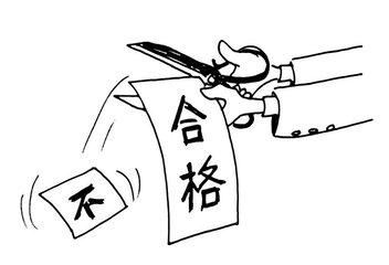 贵州省质监局抽查11个批次电子元器件产品 全部合格