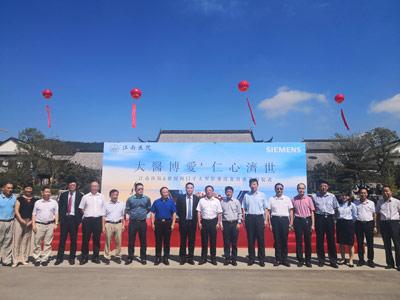 江南医院1.8亿引进德国西门子设备 发展高端智慧医疗