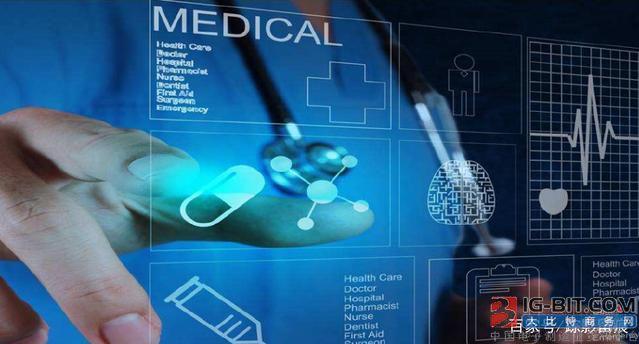浅析医疗大数据人工智能技术应用与发展