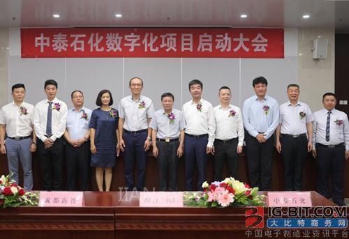 西门子为中泰集团打造年产120万吨PTA数字化工厂