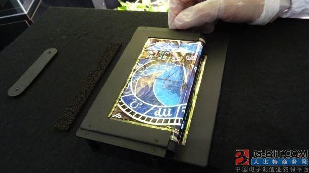 苹果获得新专利 弹性基板将使iPhone配上柔性屏