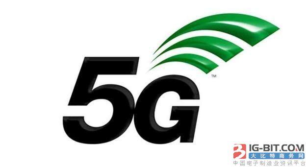 我国下半年启动5G规模组网试验 9月完成独立组网室内测试