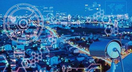 安防市场未来格局将发生怎样的变化?