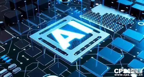 赛灵思宣布收购深鉴科技 搅动AI芯片市场风云