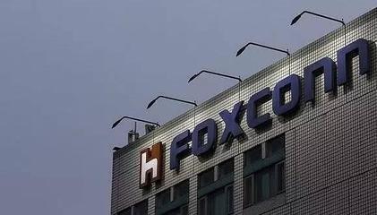 富士康将在武汉加大投资 工业互联智能工厂
