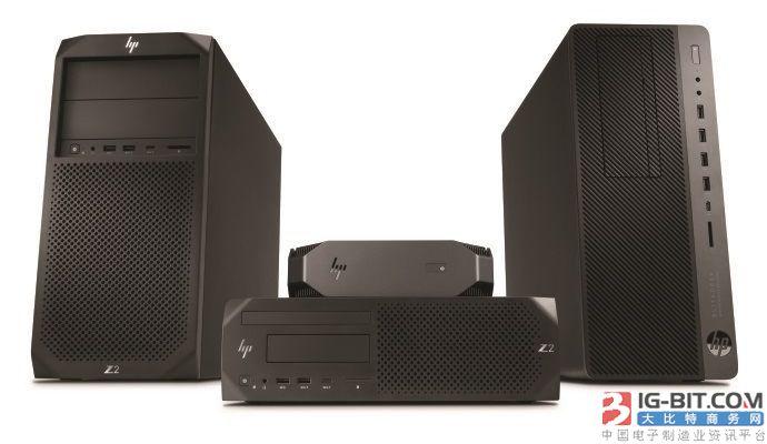 惠普推Z2新品 采用英特尔至强E-2100系列处理器