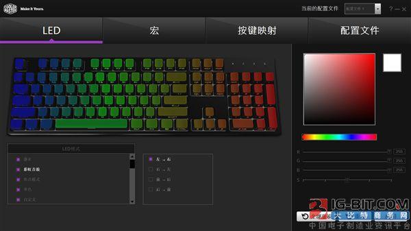 酷冷至尊发布CK372 RGB侧刻机械键盘