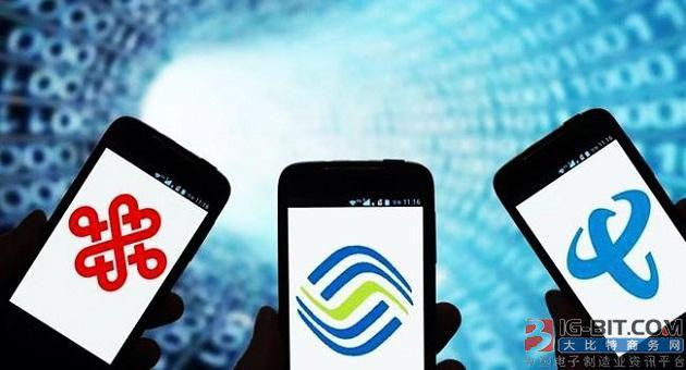 运营商的互联网转型之路怎么越走越亮?