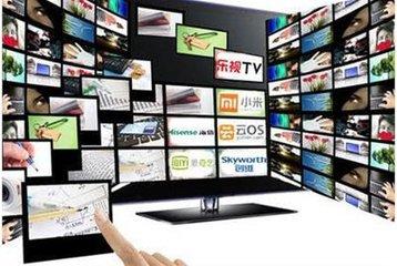 互联网电视品牌集体哑火 传统品牌反攻转型
