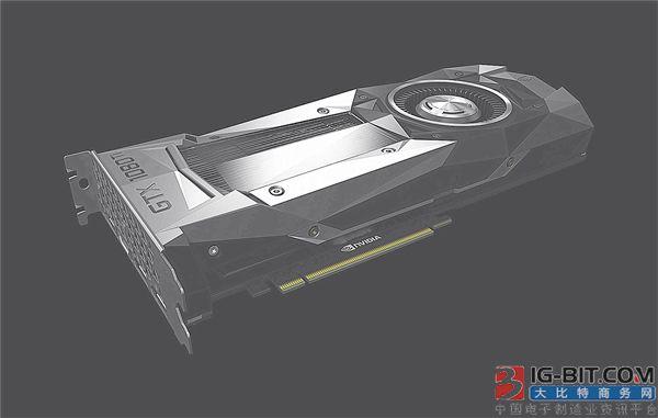 NVIDIA新GeForce显卡将在Q4大量出货:捡漏时间已不多