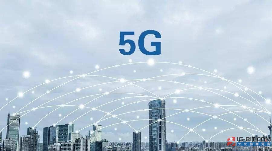 中兴通讯:海外合作恢复 5G测试加速