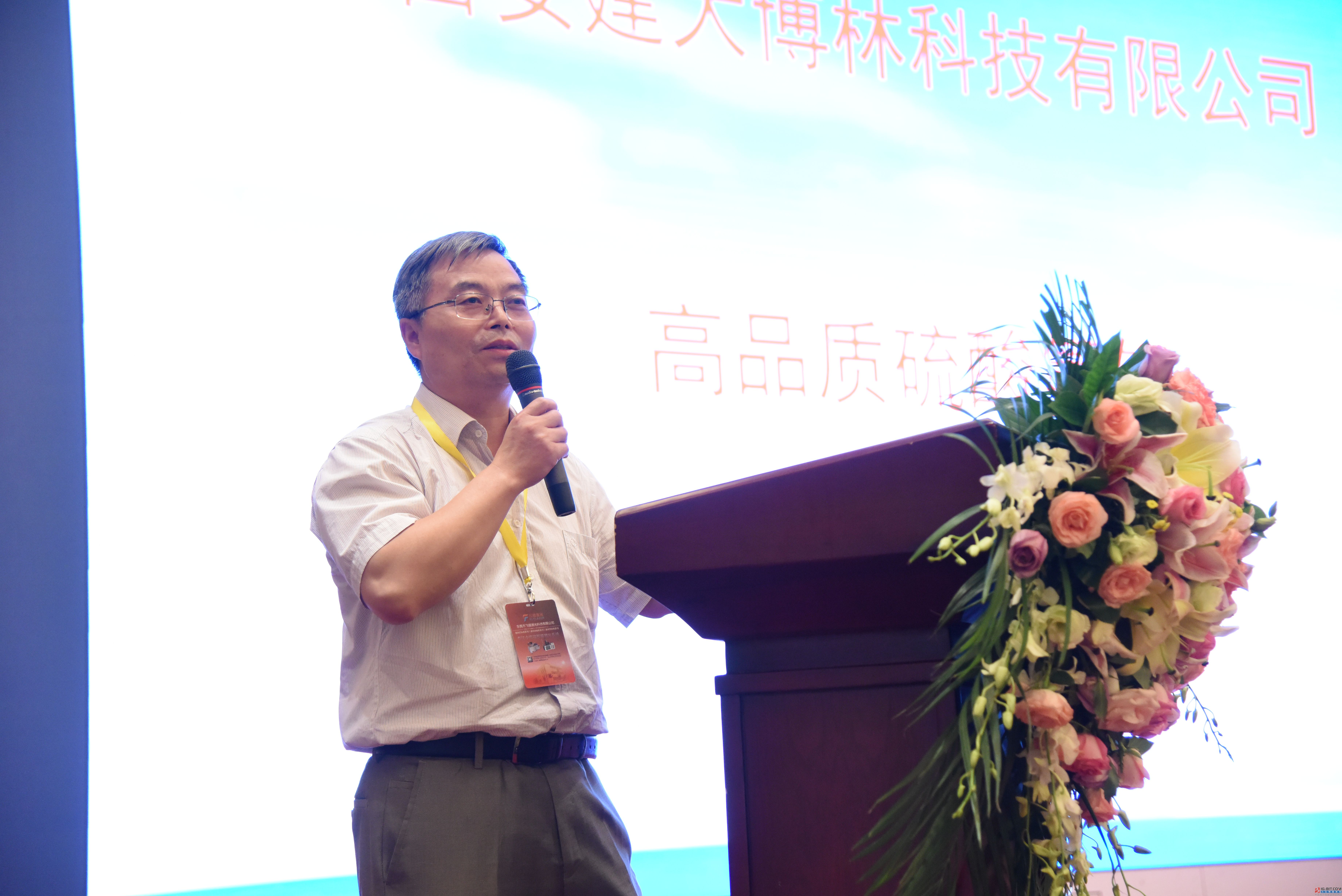 高纯度硫酸氨钯提升连接器的成本、可靠性和环保优势